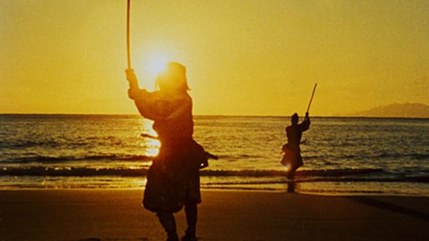 Samurai-Beach