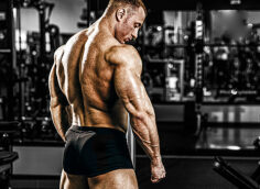 Build Athletic Glutes and Hips Fast